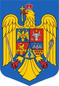 <b>Румынская</b> литература — Википедия