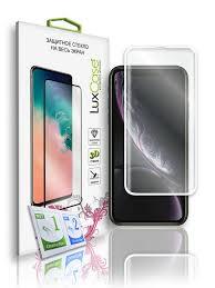 <b>Защитное стекло</b> iPhone XR / iPhone 11 на весь экран ...