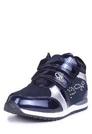 <b>Ботинки детские демисезонные</b> для девочек 26405380: цвет ...