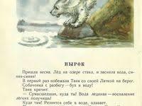 20+ лучших изображений доски «латка.бианки.1955» | книжные ...
