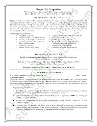Teaching Cover Letter With No Experience Examples  sample