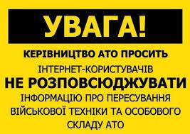 В Донецке в ходе боев повреждена подстанция, - горсовет - Цензор.НЕТ 1018