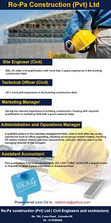 site engineer civil ro pa construction pvt latest best job site in sri lanka cv lk