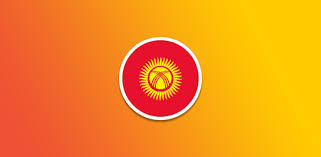 Киргизский разговорник - Apps on Google Play