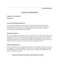 office supervisor job description   hashdocoffice supervisor job description