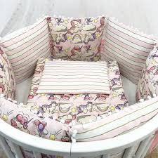 <b>Комплект для круглой кроватки</b> Единорожки цена - Купить в ...