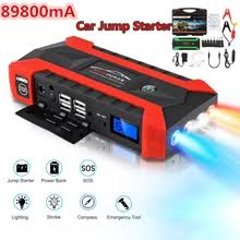 <b>car jump start</b> power bank