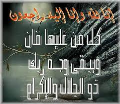 وفاة الممثل المصري محمود عبد العزيز Images?q=tbn:ANd9GcTgMYM5QMuspgXQnZ-BZG4CcGvtP80zCD65bzkkgal5CWFl3QMA