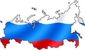 Resultado de imagem para copa do mundo russia 2018