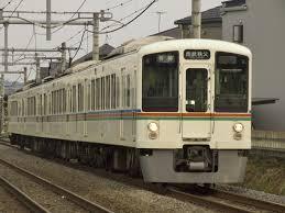 Ligne Seibu Chichibu