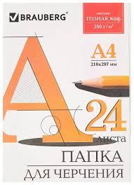<b>Папка для черчения BRAUBERG</b> ГОЗНАК Кбф 29.7 х 21 см (A4 ...