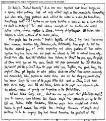 short essay on my best friend  compucenter comy best friend short essay pay us to write your essay and my best friend short
