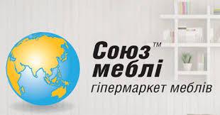 <b>Тумбы под телевизор</b> - купить <b>тумбу под ТВ</b> в Киеве недорого в ...