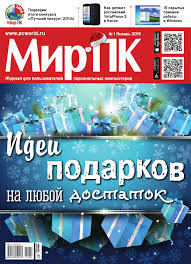 Мир пк 2015 01 by Андрей Пясецкий - issuu