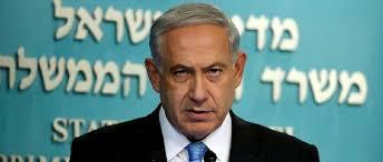 """Résultat de recherche d'images pour """"l'Etat hébreu"""""""