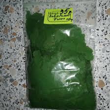 <b>корм</b> для рыб <b>АкваМеню Фитос</b> – купить в Омске, цена 35 руб ...