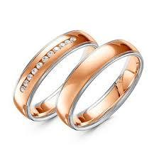 Обручальные <b>кольца</b> парные артикул <b>7</b>-0095 и <b>7</b>-0101, цена за ...