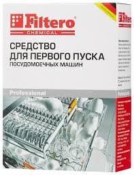 Filtero <b>средство для первого пуска</b> 200 г — купить по выгодной ...