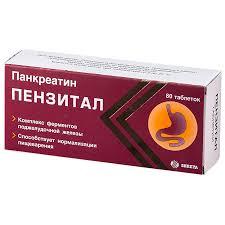 Купить <b>Пензитал таб</b>.п.кш.о.№<b>80</b> блистер от Shreya Life Sciences ...