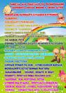 афиша театра для детей и юношества темиртау на 10 марта