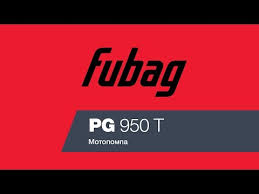 <b>Мотопомпа FUBAG PG 950</b> T (838246) для грязной воды купить в ...