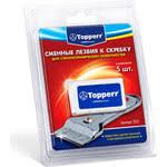 Купить Сменные <b>лезвия</b> к <b>скребку Topperr</b> SC2 5шт. недорого в ...