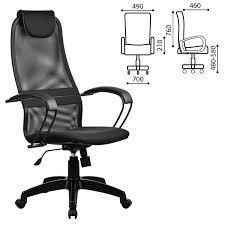 """Купить <b>Кресло офисное МЕТТА</b> """"BP-8PL"""", ткань-сетка, черное ..."""