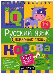 <b>Тетради</b> NoBrand - купить <b>тетради</b> NoBrand, цены в Москве на ...