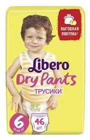 <b>Трусики Libero Dry</b> Pants Size 6 (13-20кг), 46 шт. - купить по цене ...