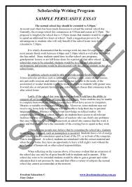 sample scholarship essays comfuturobrorg samples of scholarship essays for college template templatesamples of scholarship essays for college