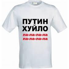 Украинских депутатов в футболках с портретом Савченко не пустили на суд - Цензор.НЕТ 1020