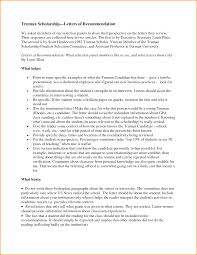 sample recommendation letter for student scholarship 12 sample recommendation letter for student scholarship