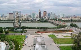 Ciudad de Jilin