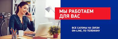 GUTMART - супермаркет мебели в <b>Москве</b> и Московской области