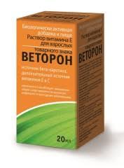 <b>Веторон Е раствор</b> для внутреннего применения <b>2</b>% 20мл купить ...
