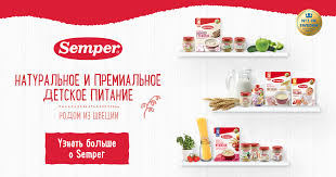 semper каша мультизлак с кусочками клубники яблоком и бананом молочная 12 месяцев 200 г