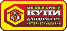 Купить <b>тумбы</b> в Хабаровске в интернет магазине мебели