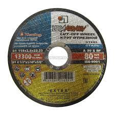 <b>Круг отрезной</b> по металлу <b>Luga</b> 2776 115 х 2,5 х 22 мм - купите по ...