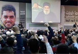 Image result for نصرالله: اسرائیل نگران باشد ترور قنطار را پاسخ میدهیم