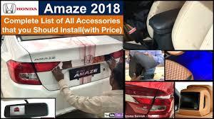 New Amaze 2018 Full <b>Accessories</b> List With Price | Amaze 2018 ...
