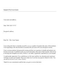 resume cover letter sample for cna jobresumepro com resume cover letter sample for cna cna cover letter sample