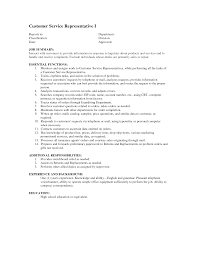 customer service job description sample resume sample resume  customer service job description sample resume