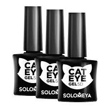 <b>Гель</b>-<b>лак для ногтей</b> Solomeya 5D Vip Cat Eye <b>Gel</b> – купить в ...