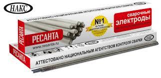 Сварочный <b>электрод РЕСАНТА МР-3</b> Ф4,0 Пачка 1 кг — купить в ...