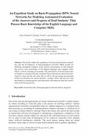 an expedient study on back propagation bpn neural networks for inside