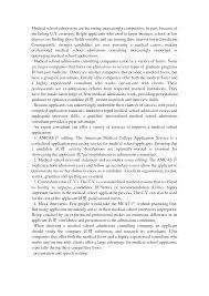 Dental school essay lengtheners My school essay in sanskrit pdf  Dental school essay lengtheners My school essay in sanskrit pdf  middot  Medical Section  Sample
