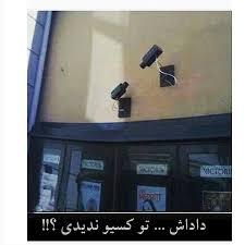 Image result for عکس نوشته طنز جدید مرداد 94