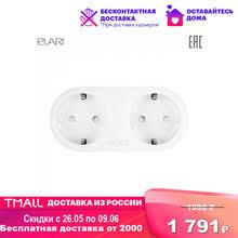 Двойная <b>умная розетка Elari</b> Dual Smart Socket - купить недорого ...