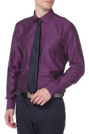 <b>Рубашки Mondigo</b> : заказать рубашки в Москва по цене от 1490 ...