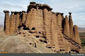Image result for روستای وردیج و آرایش
